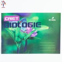 Caiet ECADA biologie A4 24 file